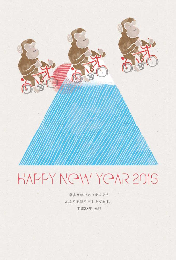 ③自転車に乗って