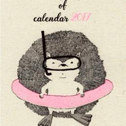 特製「ハリネズミのカレンダー2017」 - 3
