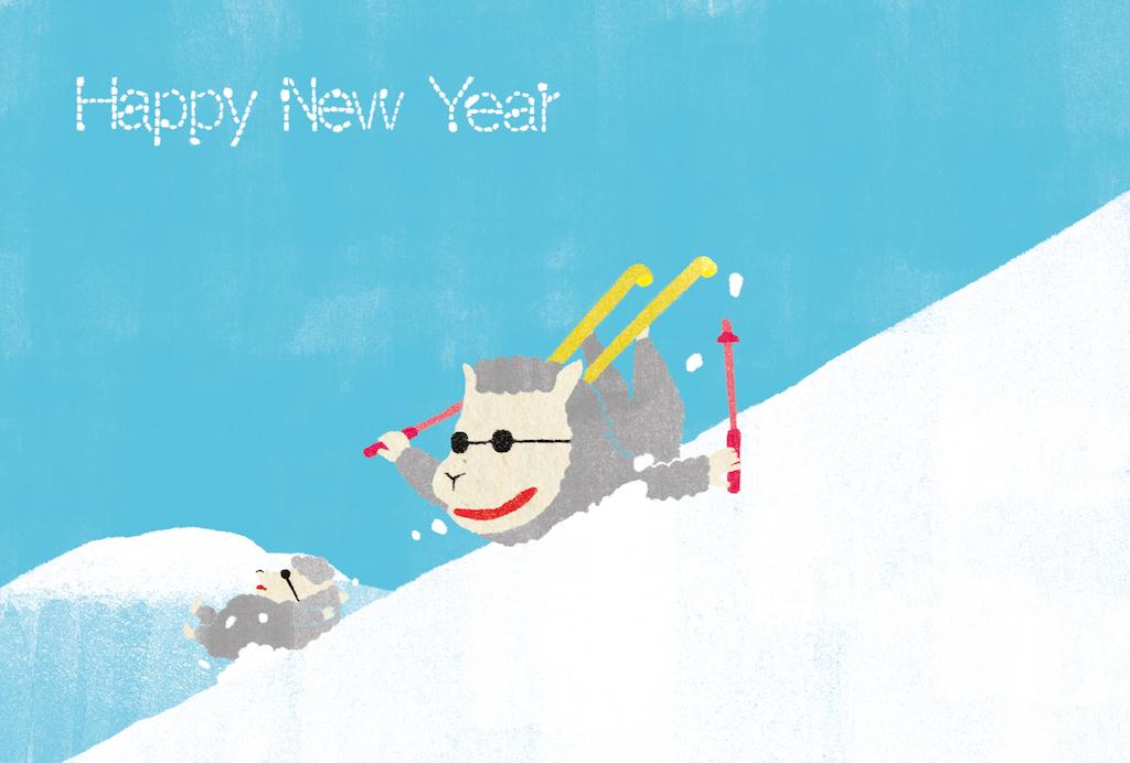 スキーの年賀状