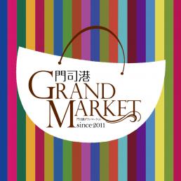 門司港グランマーケット 2015秋
