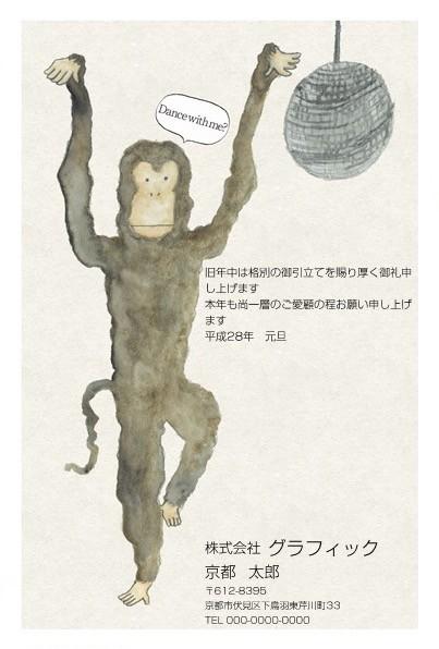 gr@phic様にて販売中の年賀状 - 2