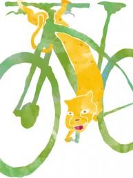 自転車に乗るチーター