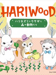 HARIWOOD