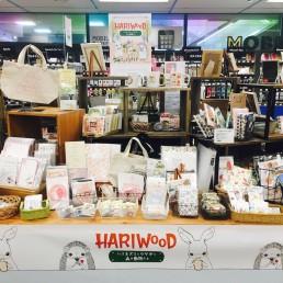 東急ハンズ広島店「HARIWOOD」