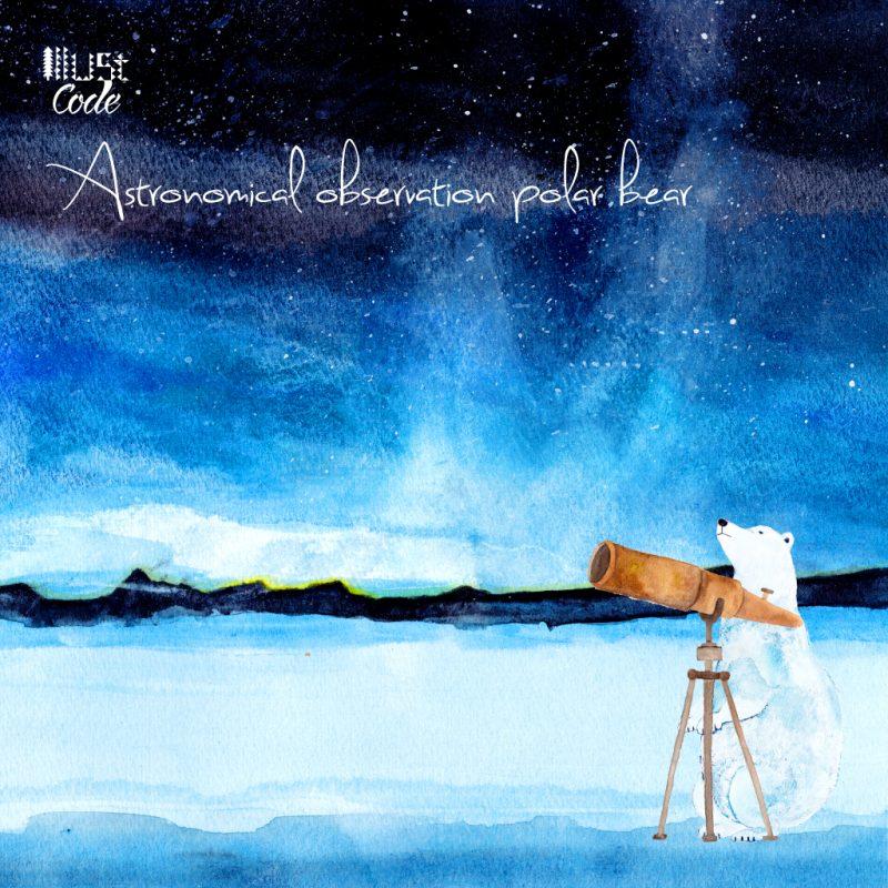 天体観測するシロクマ