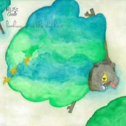 クマが空を見上げる