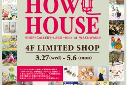 HOWHOUSE